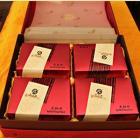 大红袍 4盒装 送礼首选