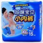 新妈咪宝贝小内裤XL15片