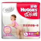 好奇L20银装成长裤标准装 女宝宝