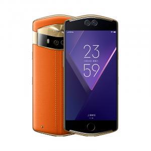 Meitu 美图V6(MP1605)6GB+128GB 鹿特丹橙 自拍美颜 全网通 移动联通电信4G手机 双卡双待