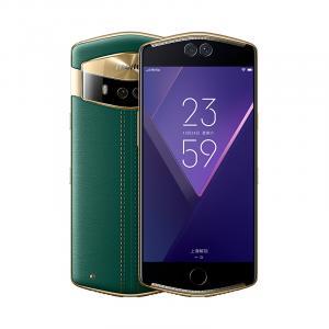 Meitu 美图V6(MP1605)6GB+128GB 墨尔本绿 自拍美颜 全网通 移动联通电信4G手机 双卡双待