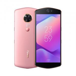 Meitu 美图T9(MP1718)6GB+128GB 星云粉 自拍美颜 全网通4G手机