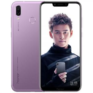 华为 荣耀Play 全网通 6GB+128GB(星云紫)全面屏游戏手机
