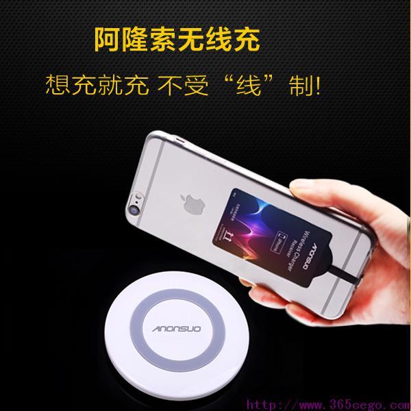 Anonsuo阿隆索无线充电器适用三星iphone视频iphone5sv无线苹果图片