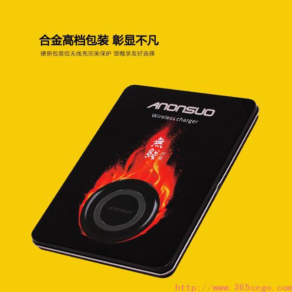 Anonsuo阿隆索苹果充电器适用三星iphone铃声如何传无线到iphone6图片