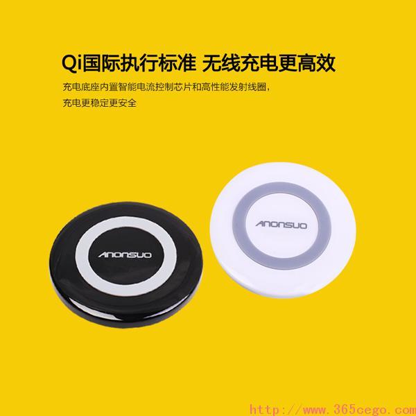 Anonsuo阿隆索苹果充电器适用三星iphone手机梅林无线app图片
